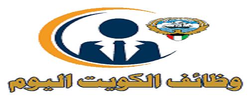 مطلوب حارس عماره فى الكويت