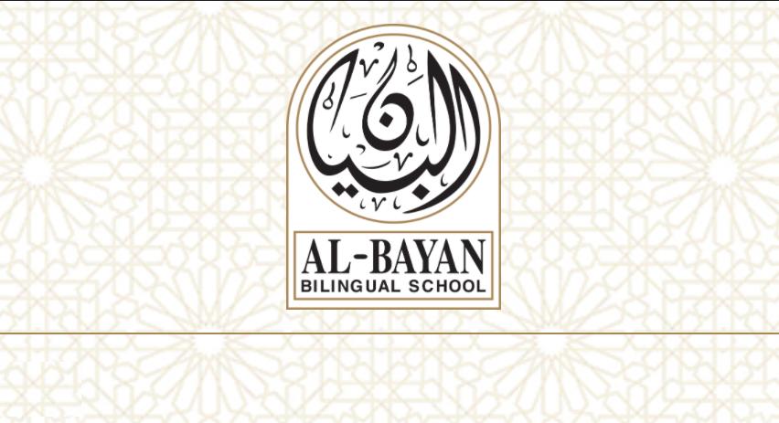 اعلان مدرسة البيان ثنائية اللغة بالكويت عن فتح باب التوظيف لديها على عدد(16) تخصص اليوم 28-12-2020