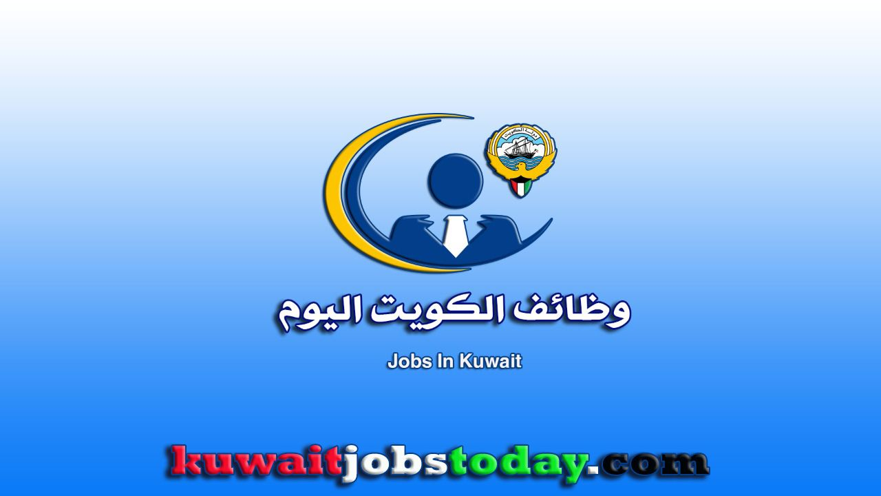 International & Bilingual schools (British & American Curriculum) in  Kuwait are  hiring