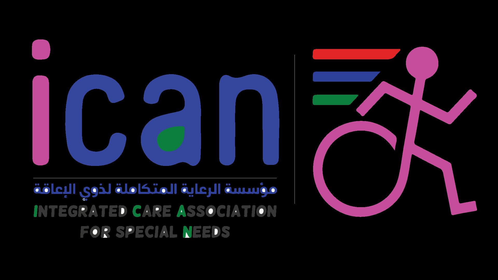 مؤسسة الرعاية المتكاملة بالكويت فى الكويت تعلن عن وظائف جديدة