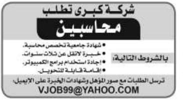 kuwait jobstoday