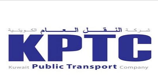 عاجل جدا فتح باب التوظيف بشركة النقل العام الكويتية كويتيين ووافدين