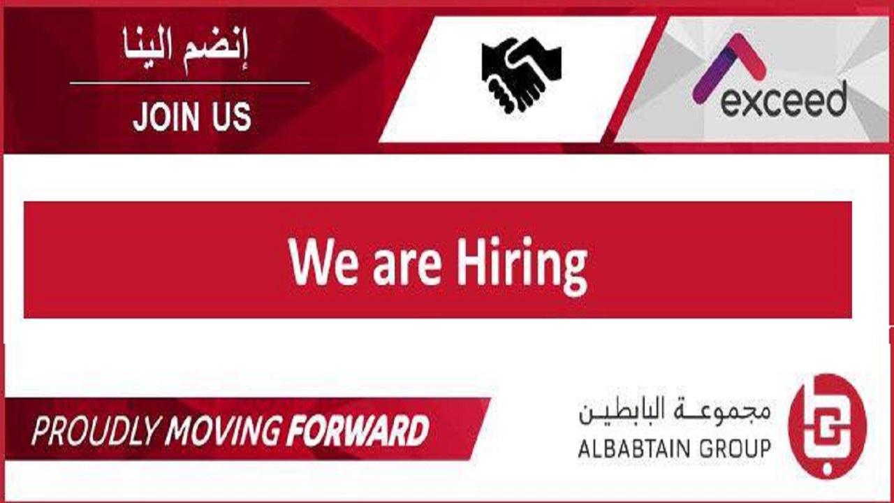 شركة البابطين بالكويت تعلن عن 8 وظائف شاغرة