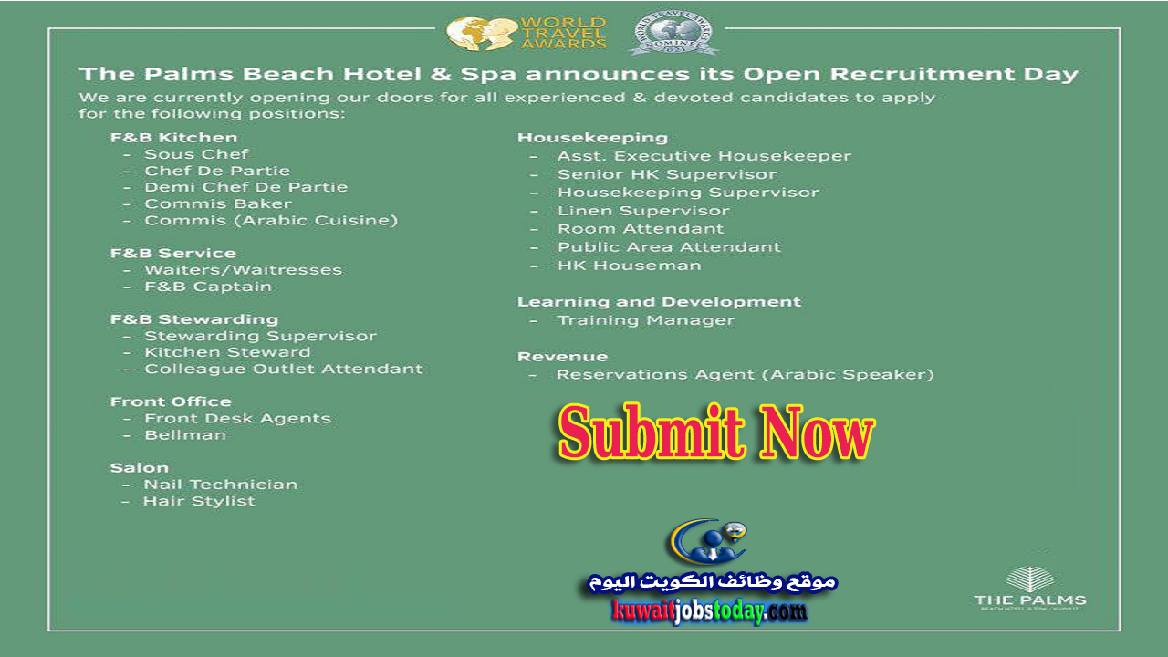 The Palms Beach Hotel & Spa announces its  Open Recruitment Day!