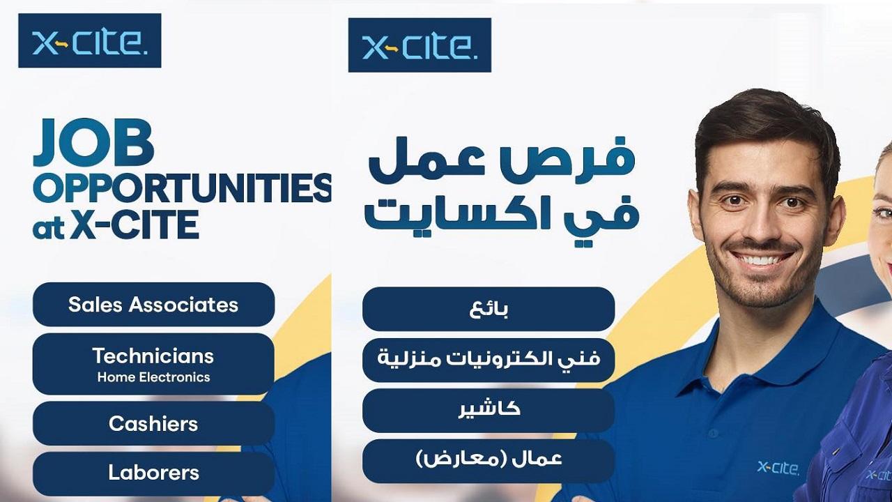 فرص عمل فى اكسانت الغانم  فى الكويت