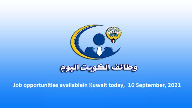 Job opportunities availablein Kuwait today,  16 September, 2021