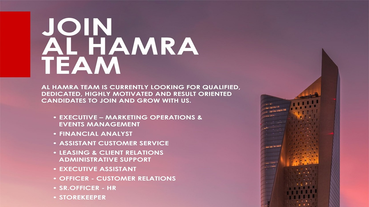 AL HAMRA TEAM IS CURRENTLY LOOKING FOR QUALIFIED DEDICATED فندق الحمرا يعلن 8 وظائف شاغرة متنوعه
